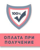 В г. Кемерово и Новокузнецке, вы сможете рассчитаться за данной товар наличными при его получение