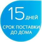 Срок доставки по кемеровской области до 15 дней